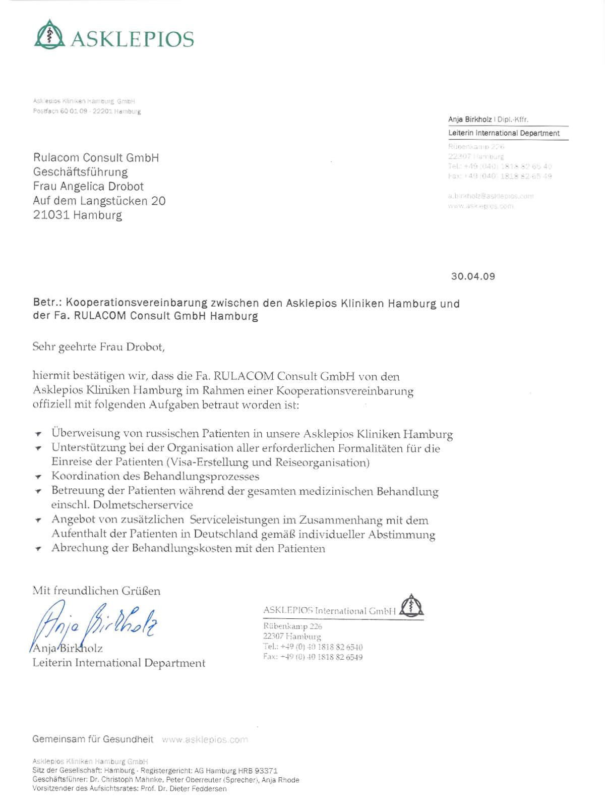 Соглашение о кооперации между клиниками Асклепиос Гамбург и фирмой Рулаком Консалт ГмбХ Гамбург