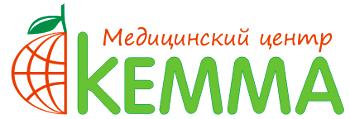 медицинский центр Кемма